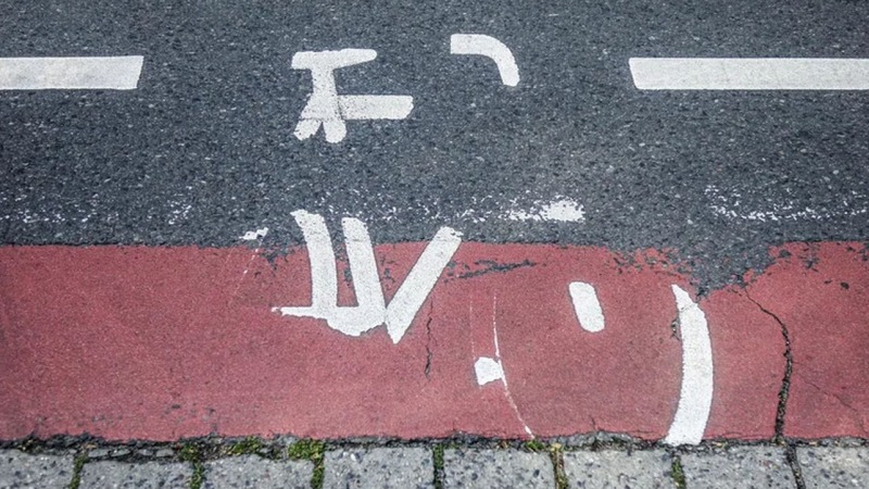ADAC-Kritik: Viele Radwege sind zu schmal