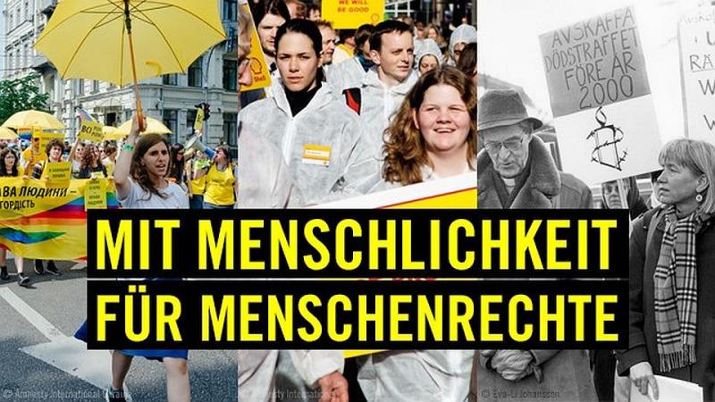 60 Jahre Kampf für die Menschenrechte